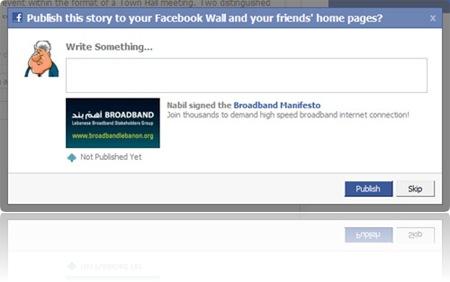Broadband-Manifesto-Facebook-Story
