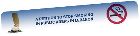 A Petition- To Stop Smoking in Public Areas in Lebanon