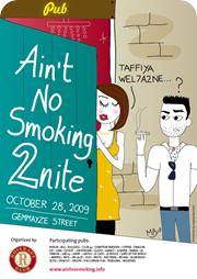 no-smoking-campaign