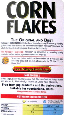 Kelloggs Corn Flakes Dubai