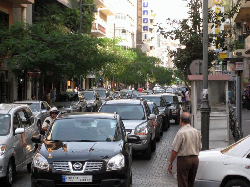 Looking For Roommates In Beirut Armigatus