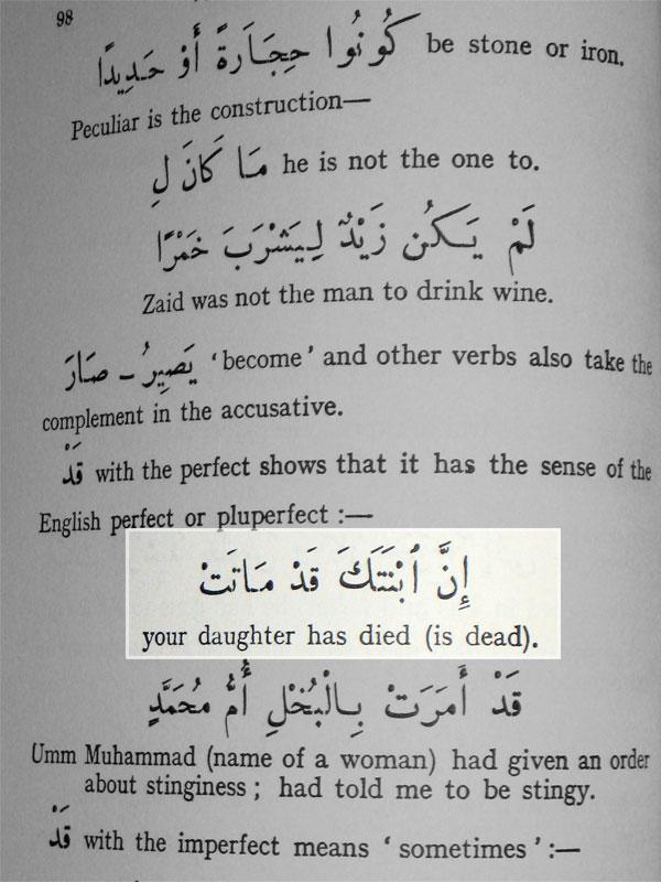 PDF) A Judaeo-Arabic Candle-Lighting Prayer