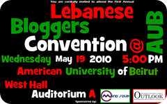 lebanese-bloggers-convention-aub-updated