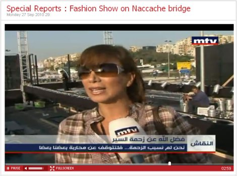 Nathalie Fadlallah on the Naccache bridge